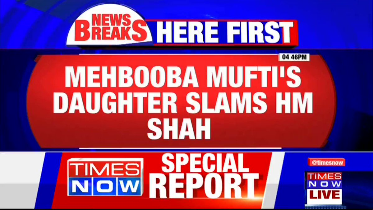 Look Who is Talking? Ex-J&K CM #Mehbooba Mufti's daughter cant digest normalcy in #Kashmir. She challenges Amit Shah.  'I will salute Home Minister if he roams free in Kashmir', says Iltija Mufti.  Details by TIMES NOW's Pradeep Dutta.