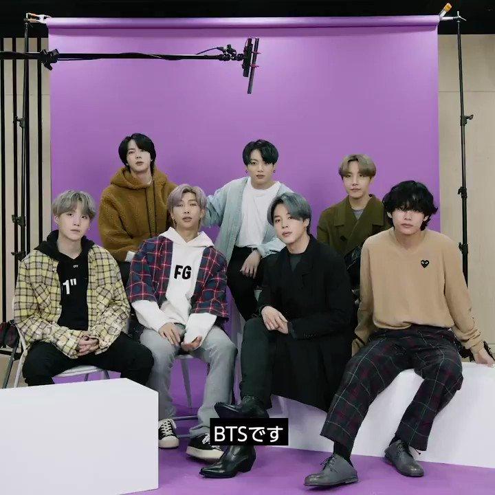 #BTS (@BTS_jp_official) の4thアルバム