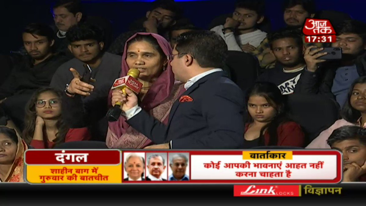 #Dangal में आए मेहमानों से दर्शकों ने पूछे  सवाल। भाजपा के @gauravbh बोले कि महिलाओं और बच्चों को हटाएं, खाली करवा दिया जायेगा शाहीन बाग। इसपर अंसार रज़ा से हुई इनकी बहस। लाइव: http://bit.ly/at_liveTV