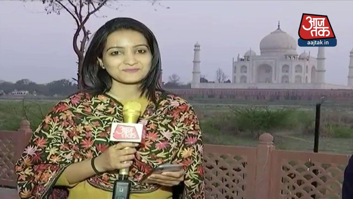 कवियों की तान से ट्रंप का स्वागत #ATVideo(@MinakshiKandwal) पूरा कार्यक्रम देखें- https://bit.ly/38WjAFy