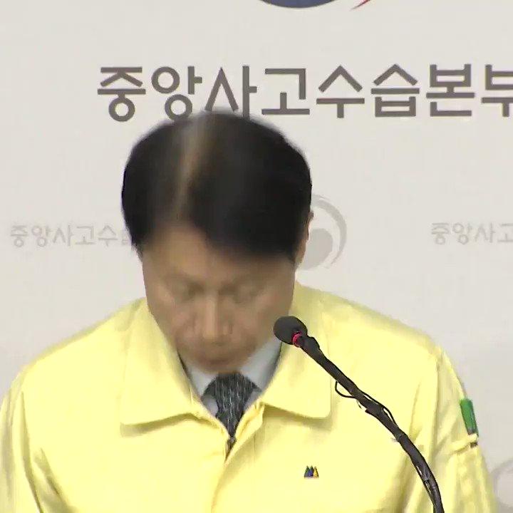 Authorities announce sharp rise in #coronavirus cases #SouthKorea #Seoul