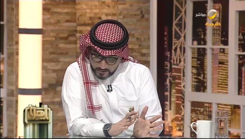 """بروفيسور واستشاري الطب النفسي أ. د. #طارق_الحبيب:""""النوم القهري"""" مرض عضوي له أدوية، لكن إذا لم يعالج فقد يتسبب في أمراض نفسية.@Talhabeeb#برنامج_ياهلا#خليجية"""