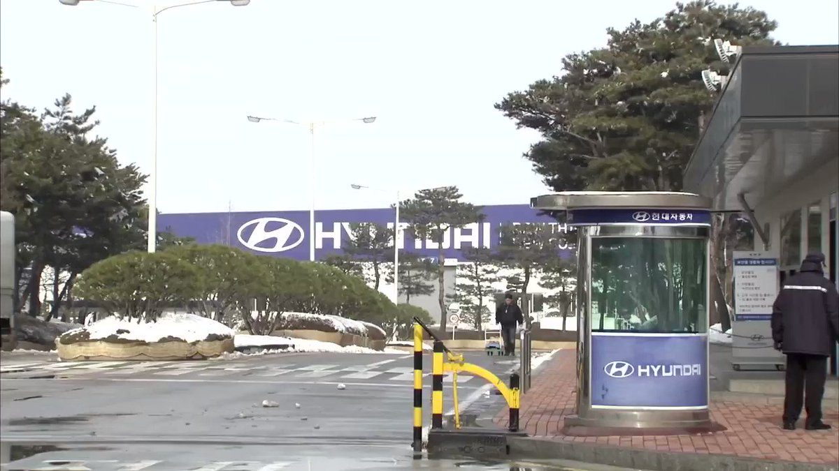 Hyundai Motor halted production at one of its factories in South Korea's Ulsan after one worker tested positive for the coronavirus https://reut.rs/2T7LXv4