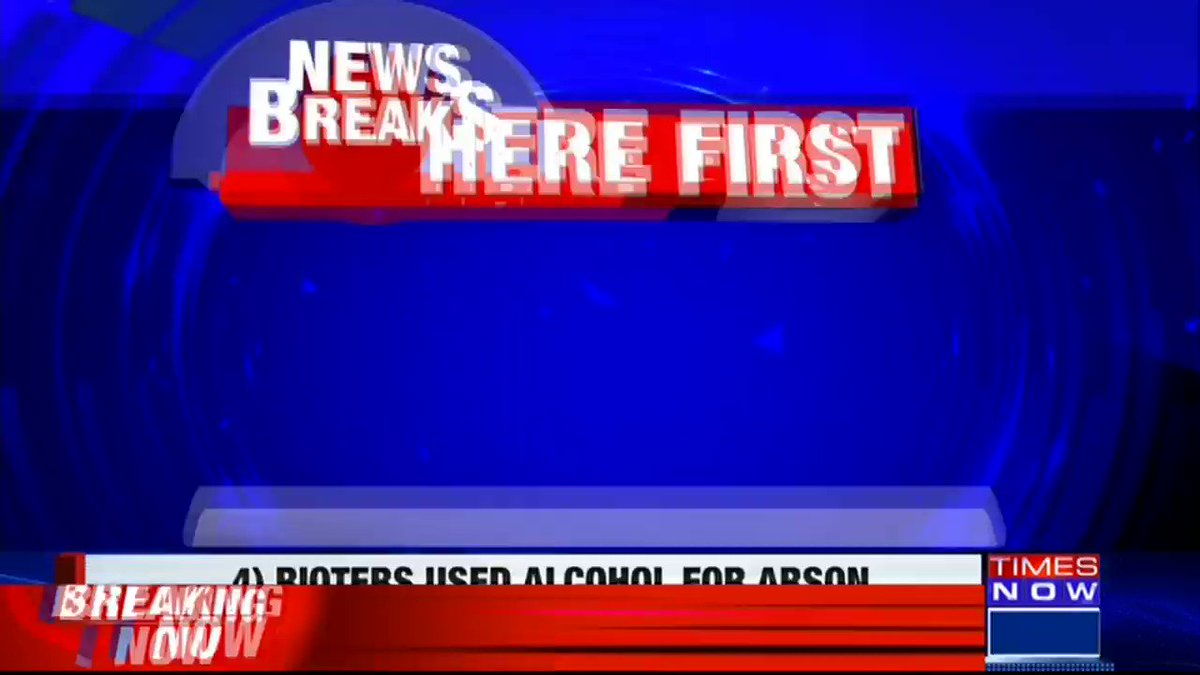 #Breaking | Latest update on North East Delhi violence, schools to remain closed till 7th March.More details by TIMES NOW's Mohit Bhatt & Siddhant. | #DelhiRiotsProbe
