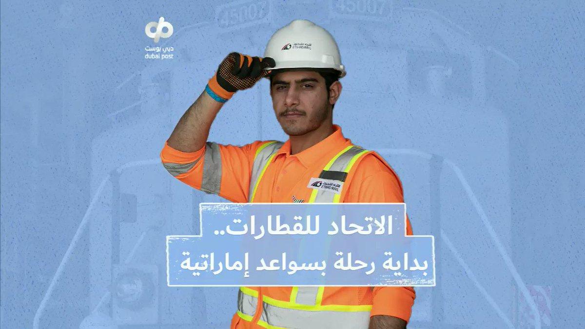 Image for the Tweet beginning: قطارات بطول 2 كيلو متر