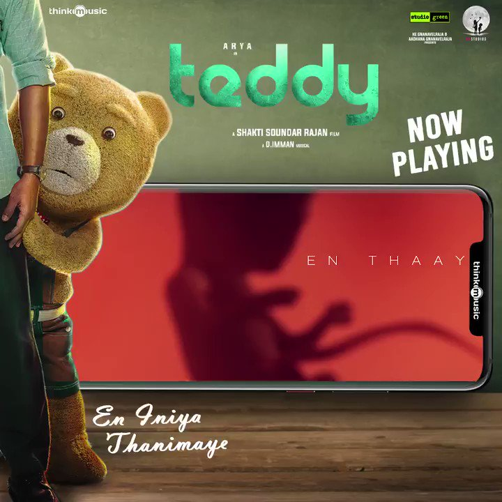 Celebrating the gifted composer @immancomposer 's birthday with the beautiful #EnIniyaThanimaye song from #Teddy ! 🔛   @ShaktiRajan @madhankarky @immancomposer @sidsriram @arya_offl @sayyeshaa @kegvraja @StudioGreen2 @K9Studioz