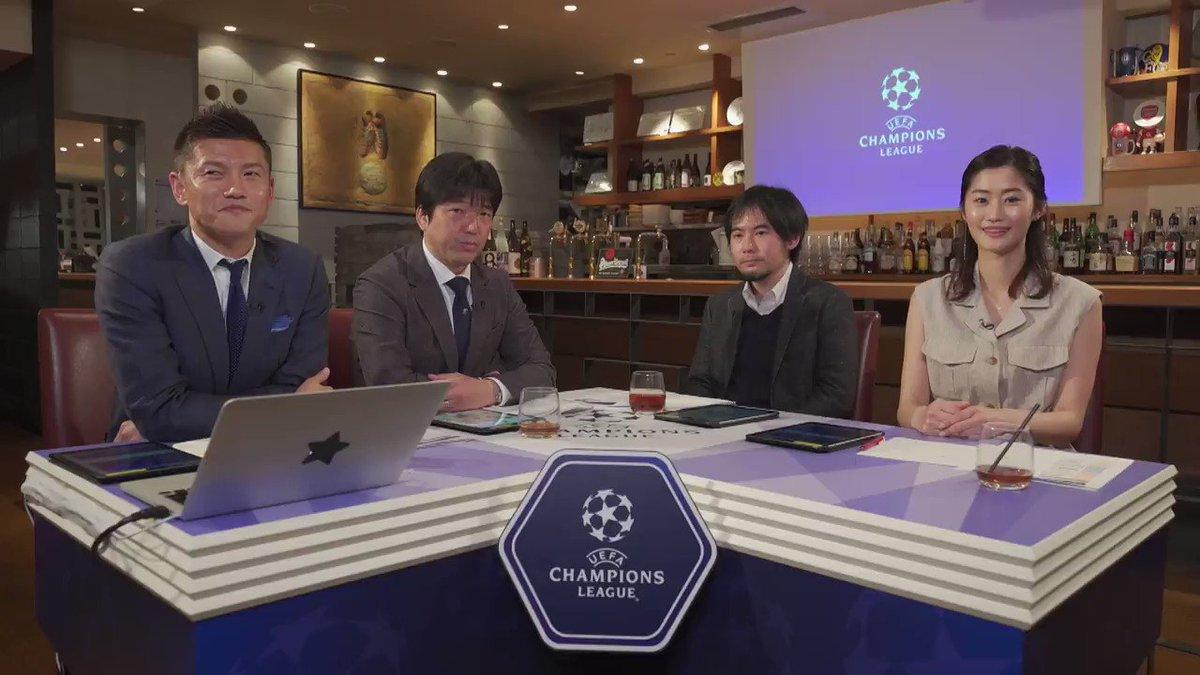 今夜7時~ 「UEFAチャンピオンズリーグ・Weekly Show」をお届け! #名波浩 (#元日本代表)#播戸竜二 (#元日本代表)と浅野編集長(#footballista)が ラウンド16 2ndレグ リバプール対Aマドリードの試合を振り返る!! #UCL #チャンピオンズリーグ #WeeklyShow #高柳愛実 https://www.bs4.jp/UEFA/