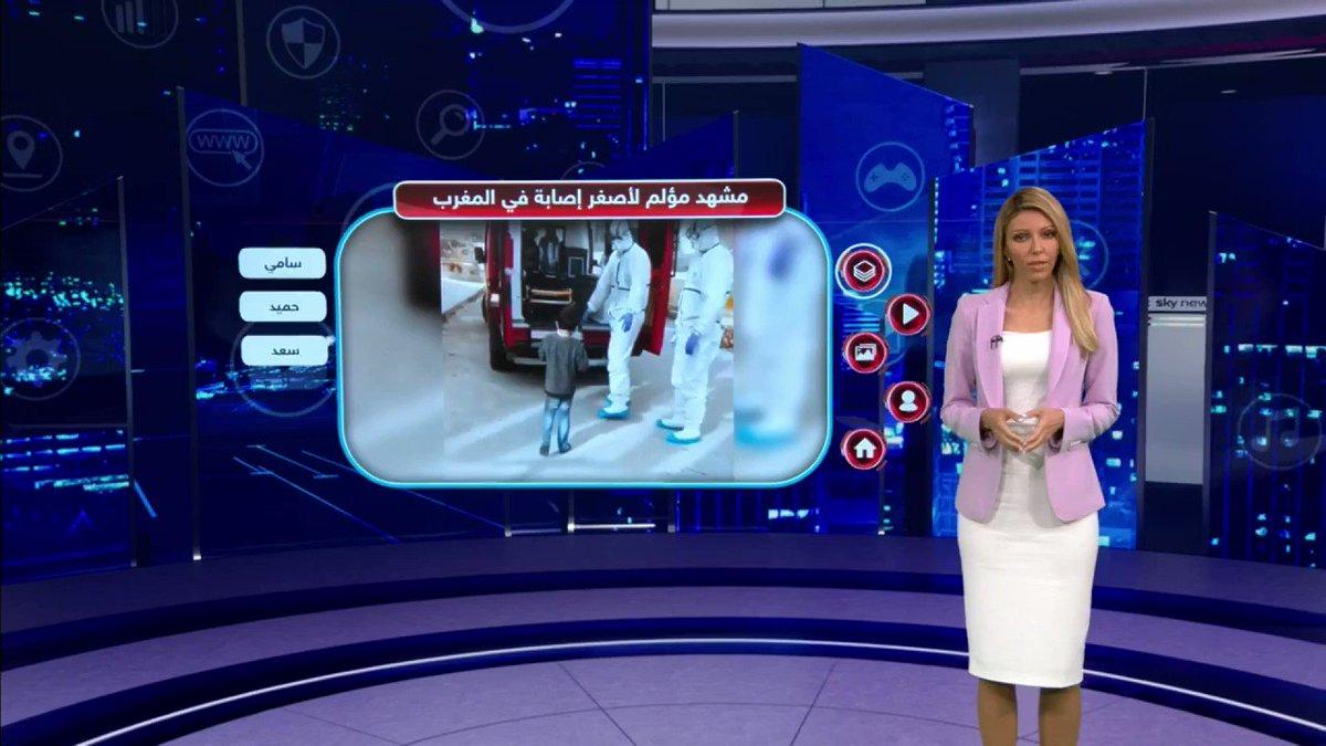 مشهد مؤلم لأصغر إصابة بفيروس #كورونا في المغرب
