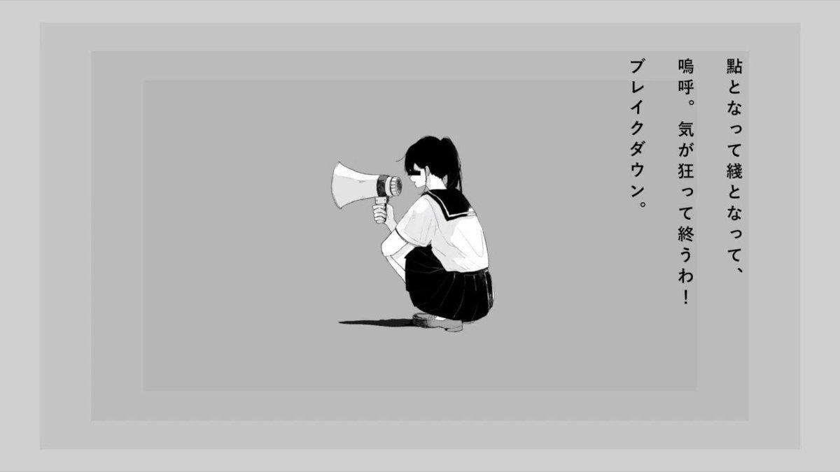 アノニマスファンフアレ/ツミキ様----鳴り響くファンフアレ----#歌ってみた #歌い手さんMIX師さん絵師さん動画師さんとPさん繋がりたい #サンプルボイス #少しでもいいなと思ったらRTorいいね #sub歌