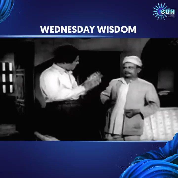 அதெல்லாம் அந்தக்காலம் சார், இப்போல்லாம் சம்பளம் வாங்குன மறுநாளே திண்டாட்டம்தான்!  #WednesdayWisdom #NSK #OldIsGold #SunLife