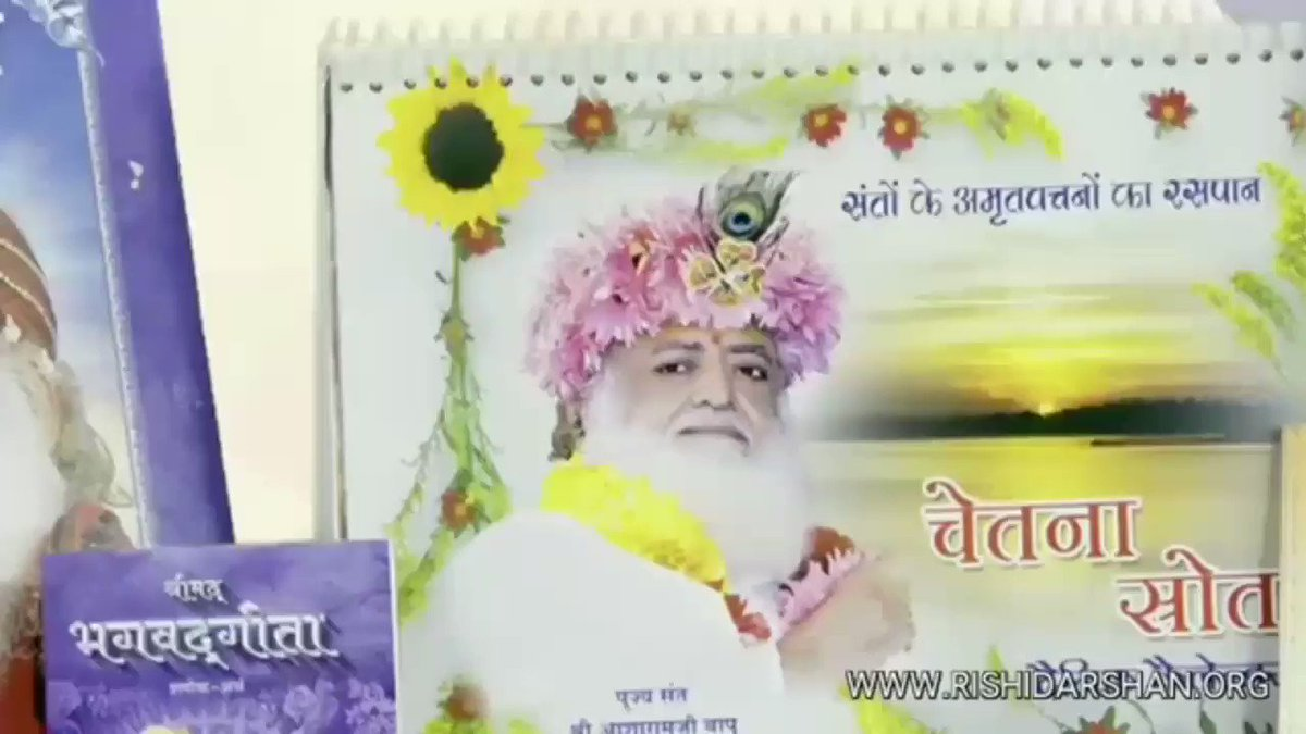 #WorldBookDay    Here are some books Sant Shri Asharamji Bapu Ashrm , ahmedabad. As you read these books, youll be surprised by divinity of spiritualism and will get a peaceful life. #WorldBookDay2020 #ThursdayThoughts #ThursdayMotivation