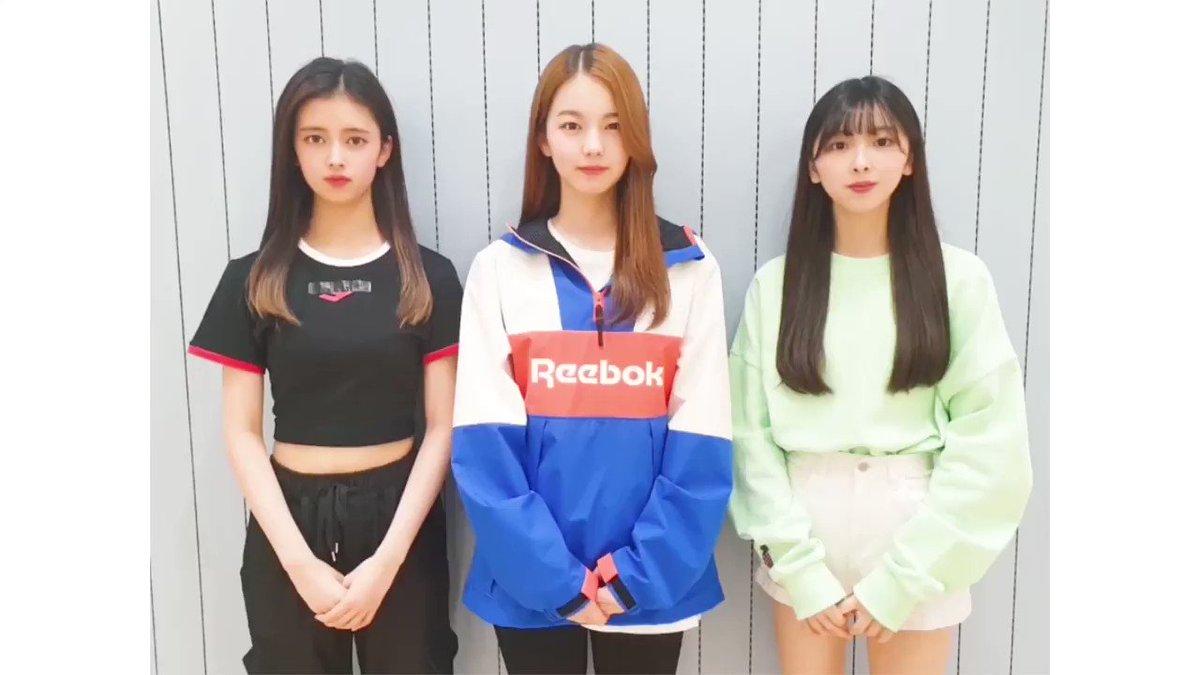 虹プロジェクト パート2 動画