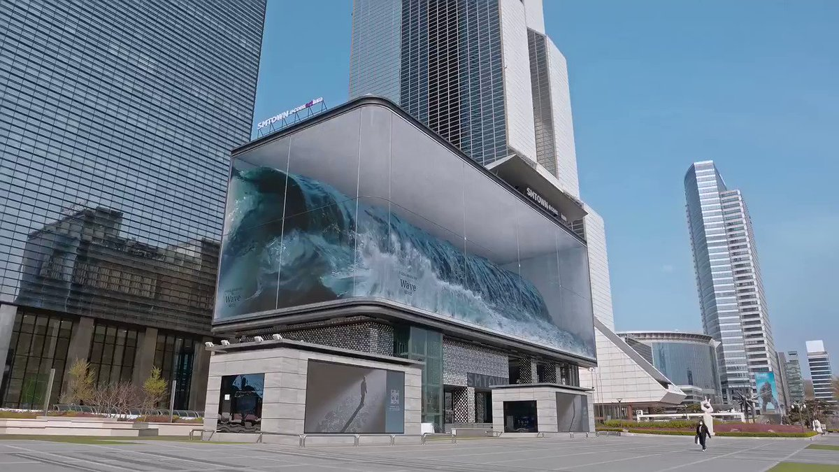 absolutely obsessed with this massive wave illusion artwork in korea
