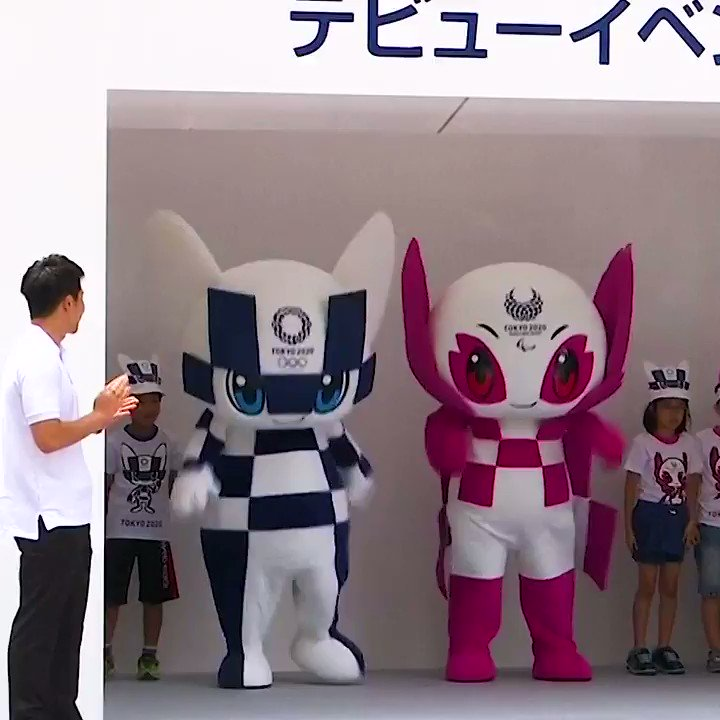 How much the postponed Tokyo Olympic Games cost and whats next, explained by @TarrantJack