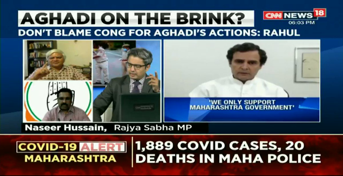 #IndiaFightsCOVID19 | Congress is in the government in Maharashtra and they've failed miserably. The state which is the biggest contributor to the economy is suffering: BJP Spokesperson @narendrataneja tells @Zakka_Jacob on #Viewpoint. pic.twitter.com/XTsQfYRwz2