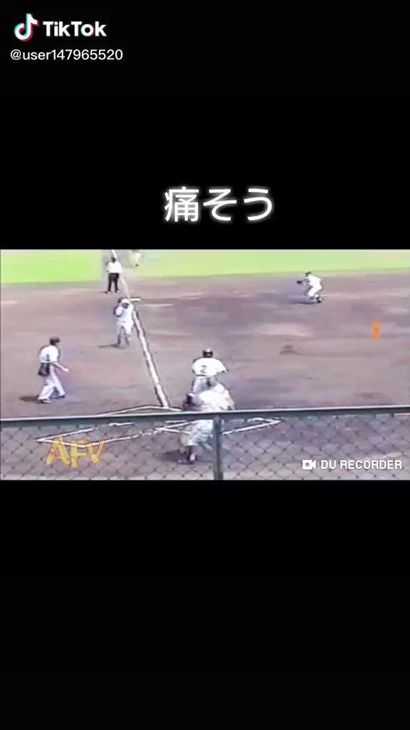 【悲報】 完全試合で草