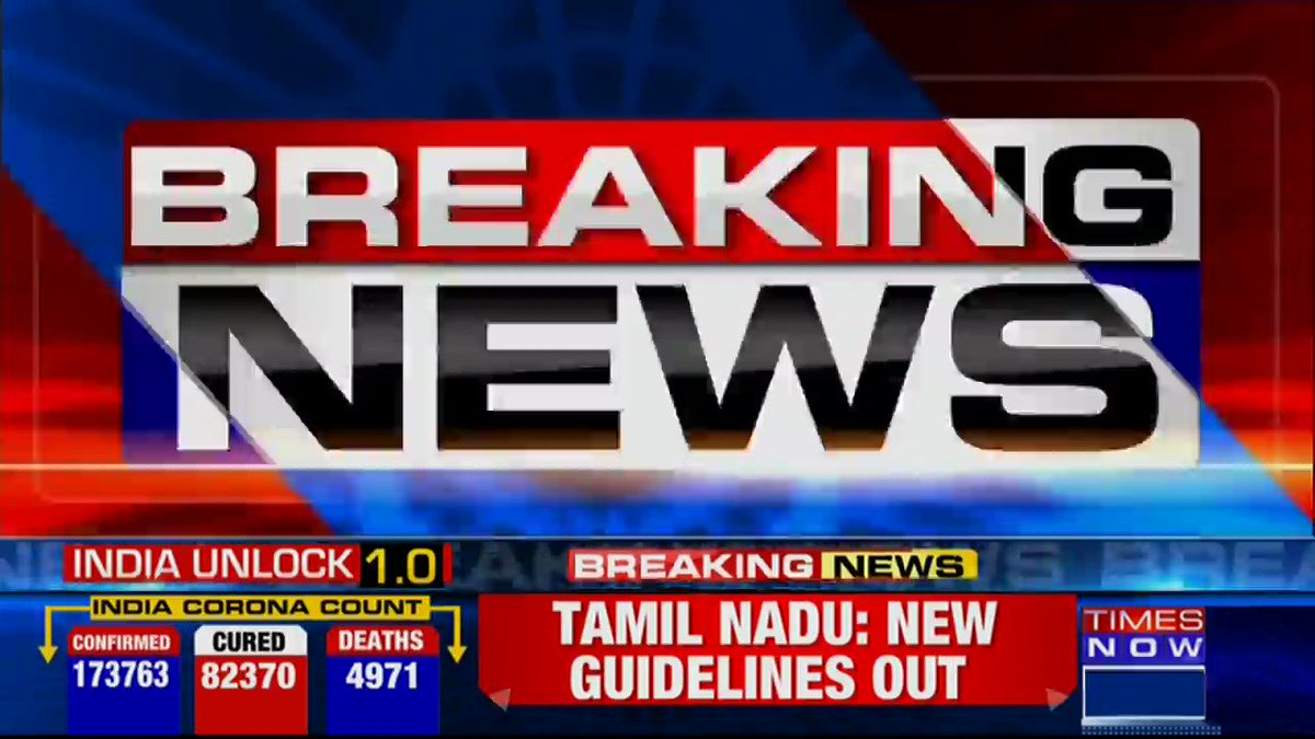 #Breaking   Pregnant woman dies in an auto in Mumbai after being denied admission in 3 hospitals. Details by TIMES NOW's Aruneel.
