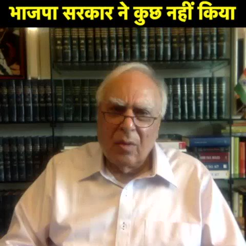 93 per cent of the people, who called up the SWAN, the Stranded Workers Action Network said that they had received no ration from the Government and 91 per cent said that we have not been paid by employers: @KapilSibal #JhootAndJumlaSarkar