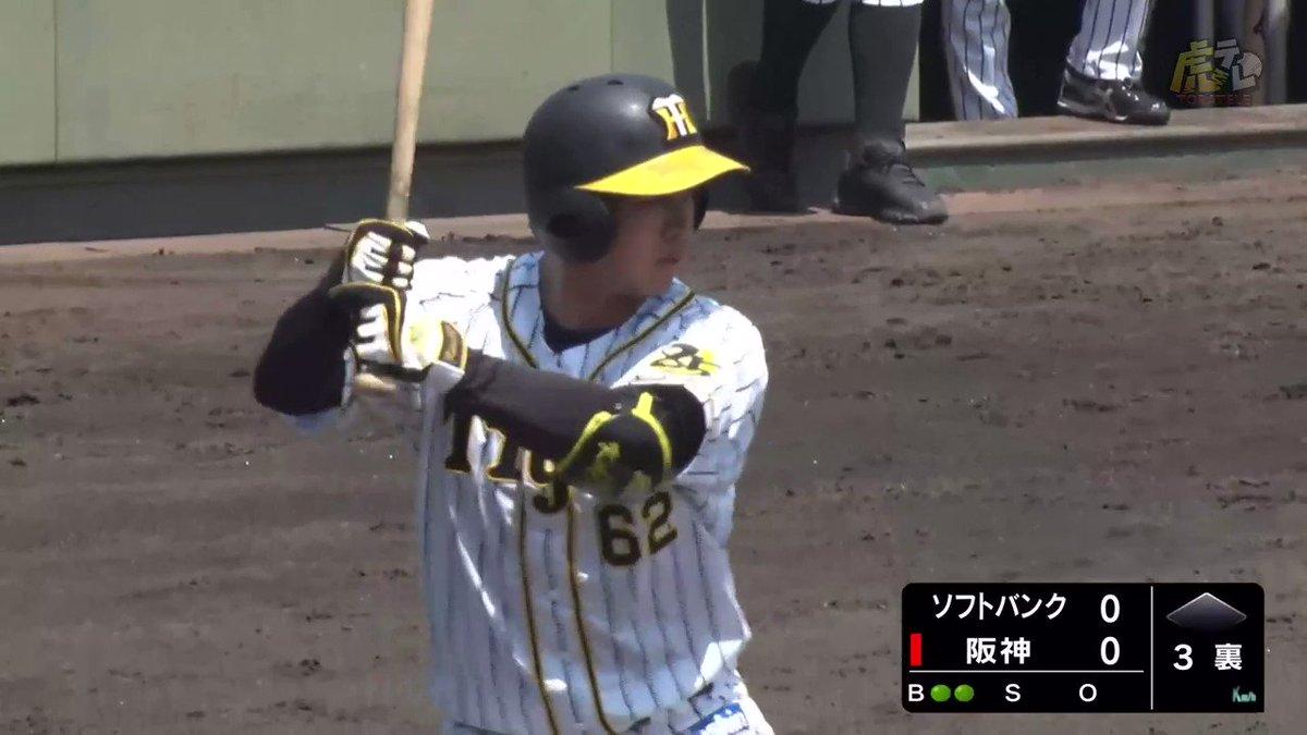 練習試合の第1号は海くん!レフトへホームラン!!! #hanshin #虎テレ #阪神タイガース