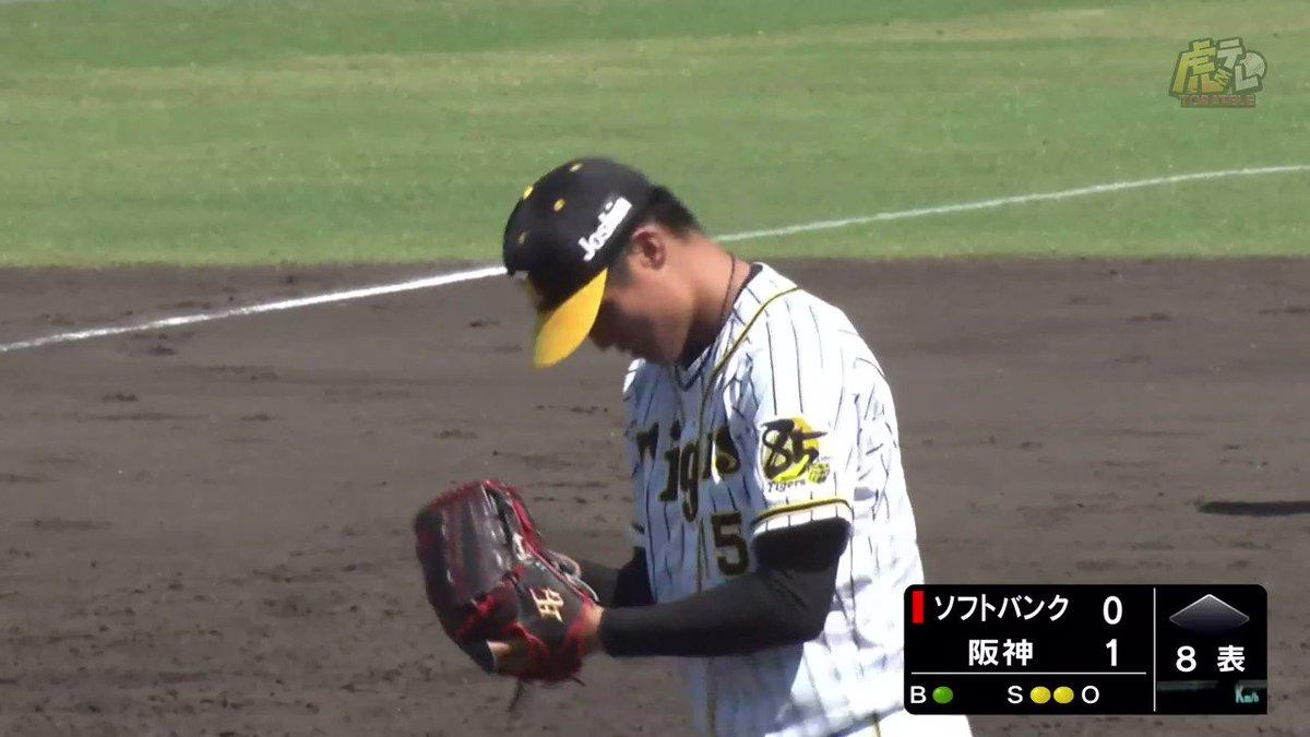 ルーキー西、奪三振でスタート!!! #hanshin #虎テレ #阪神タイガース