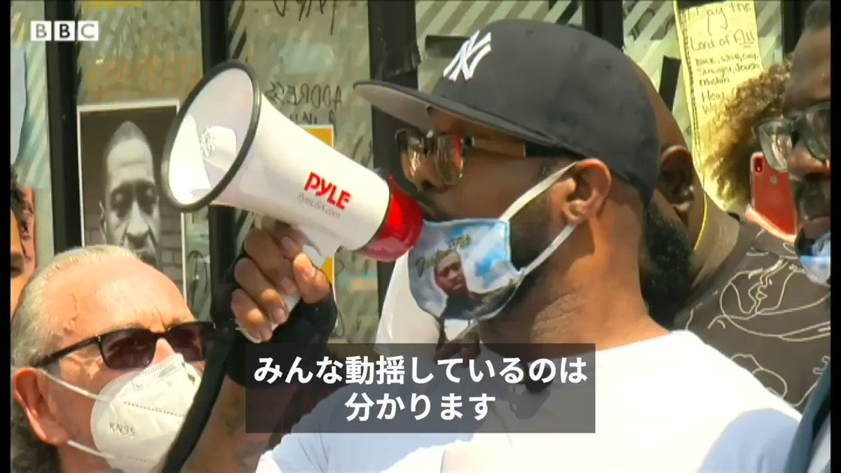 BBCニュース - 「自分の地元をめちゃくちゃにしないで」 死亡した黒人男性の弟