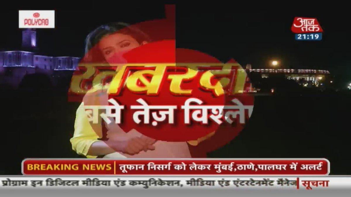 भारत के निर्माण से चीन परेशान है! #Khabardar @SwetaSinghAT लाइव: bit.ly/at_liveTV (@ShivAroor)