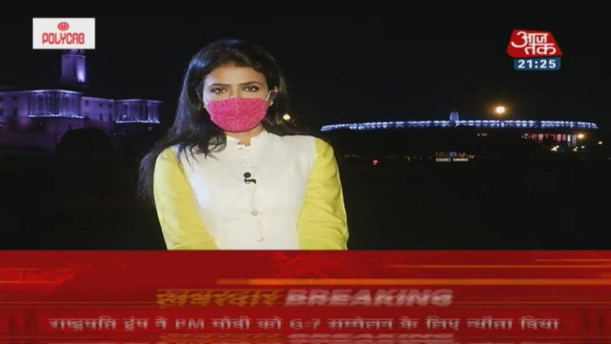 भारत-चीन विवाद पर तिब्बत की प्रतिक्रिया #Khabardar @SwetaSinghAT लाइव: bit.ly/at_liveTV (@sardanarohit)