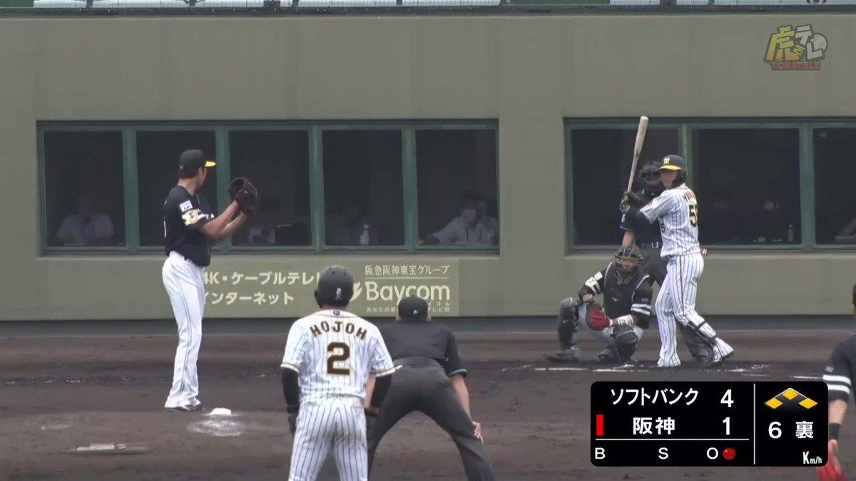 陽川、走者一掃の同点タイムリー!!! #hanshin #虎テレ #阪神タイガース