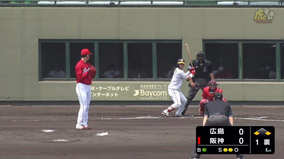 三連打で先制!いいぞ木浪!タイムリーヒット! #hanshin #虎テレ #阪神タイガース