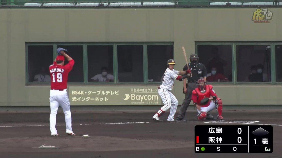 ルーキー遠藤、今日もヒット!これで3試合連続ヒット!#hanshin #虎テレ #阪神タイガース