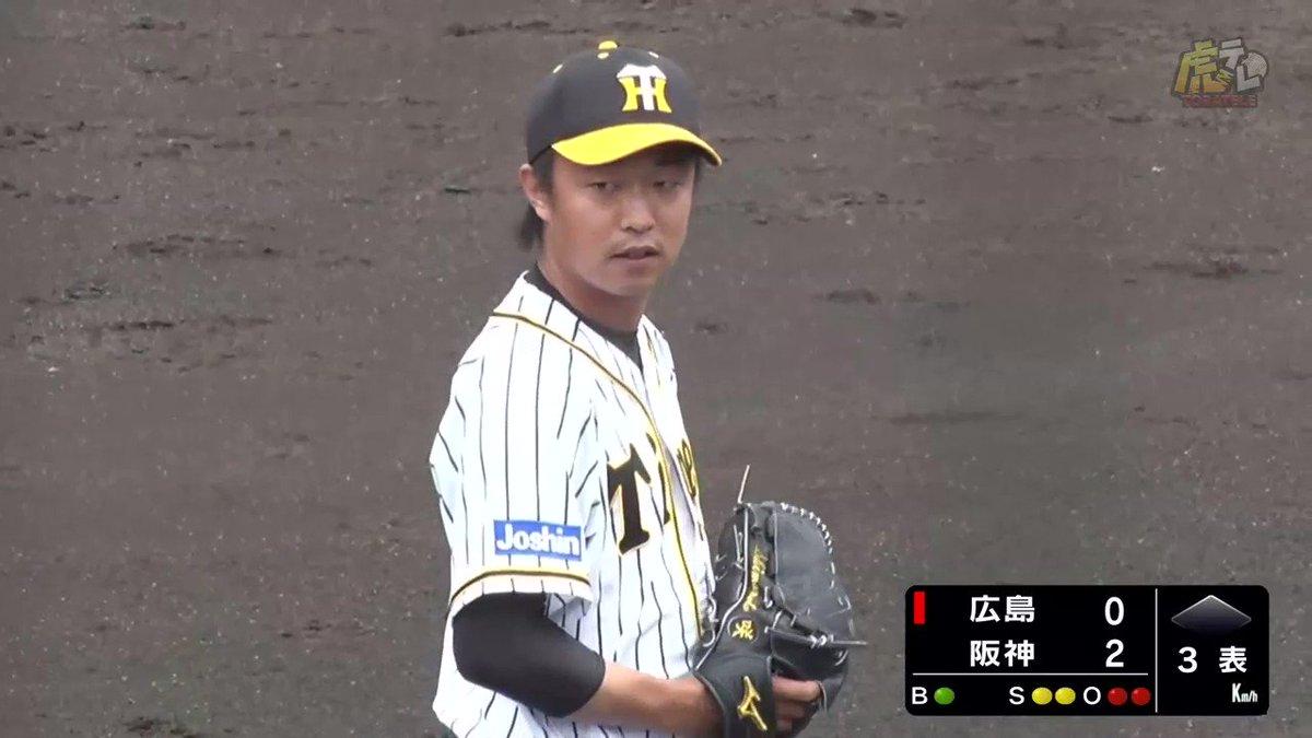 復帰登板の島本!頼もしい左腕が帰ってきました!#hanshin #虎テレ #阪神タイガース