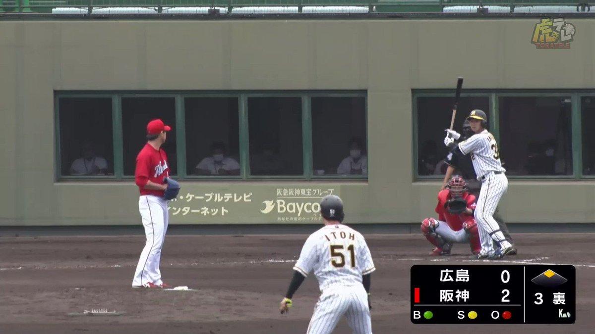 ルーキーの4番井上、センターオーバーのタイムリーヒット!#hanshin #虎テレ #阪神タイガース
