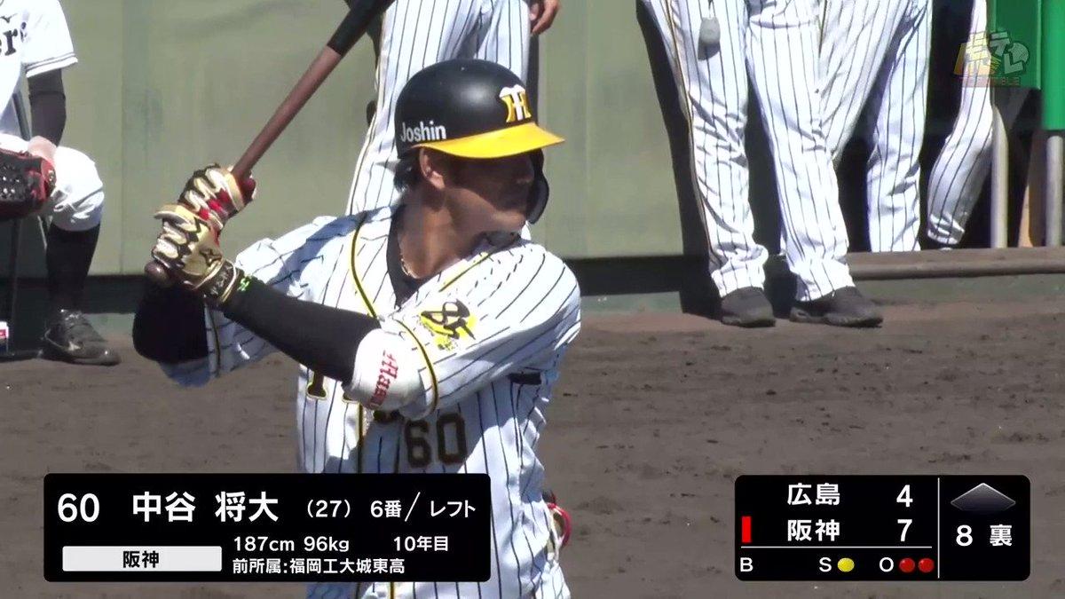 甲子園でホームランが出れば、鳴尾浜では中谷が2打席連発!#hanshin #虎テレ #阪神タイガース