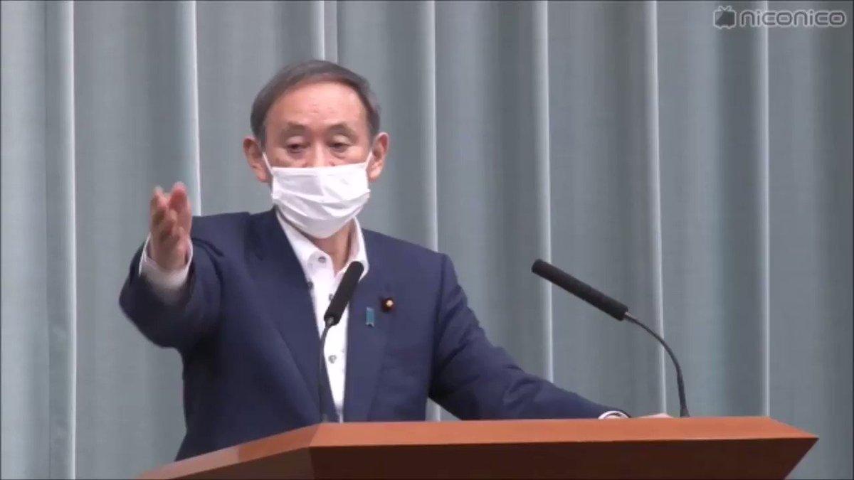 【安定の朝日新聞】朝日新聞・安倍龍太郎「配布した布マスクについて朝日新聞の世論調査で81%の人が役に立たなかったと回答した」 菅義偉官房長官「批判は承知してますが、一方で感謝の声も少なくなかった。政府のマスクの配布はフランスやシンガポールでも行っているのでは?」 https://t.co/ExwQgpWF5G