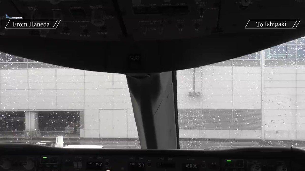 地上は雨でも、雲の上はいつも青空☀️ #梅雨 #青空を求めて #離着陸動画でタビキブン