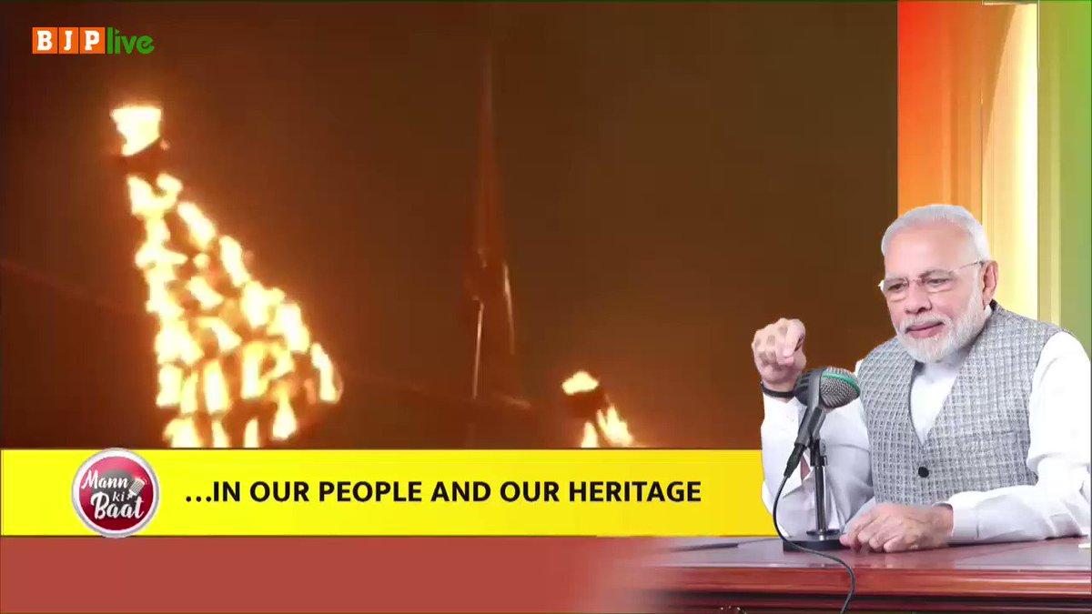 लद्दाख में हमारे जो वीर जवान शहीद हुए हैं, उनके शौर्य को पूरा देश नमन कर रहा है। भारत-माता की रक्षा के जिस संकल्प से हमारे जवानों ने बलिदान दिया है, उसी संकल्प को हमें भी जीवन का ध्येय बनाना है। देश और अधिक सक्षम एवं आत्मनिर्भर बने, यही हमारे शहीदों को सच्ची श्रद्धांजलि होगी:पीएम