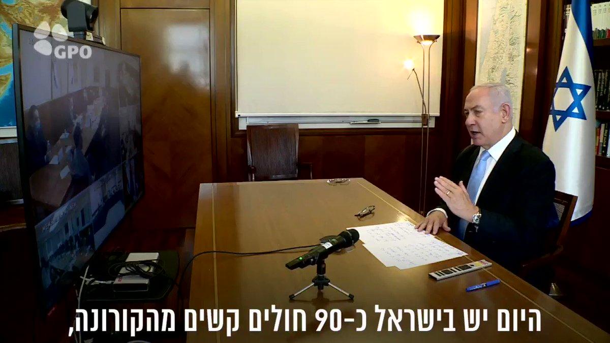 Image for the Tweet beginning: היום יש בישראל כ-90 חולים