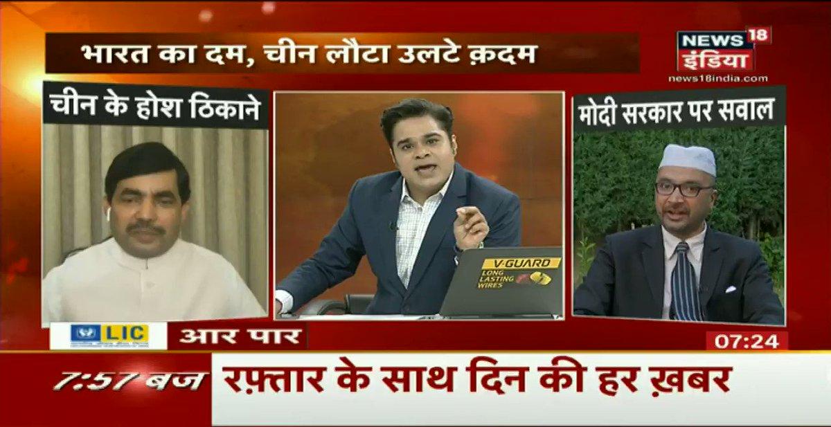 #AarPaar मुद्दा- मोदी की आक्रामक नीति से चीन के पैर उखड़ गए मायने- चीन को महसूस हो गया कि ये न्यू इंडिया है, घर में घुसकर मारेगा @AMISHDEVGAN