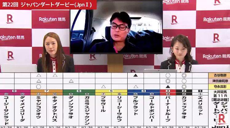 Image for the Tweet beginning: 일본 켄터키더비 출전마 선발 포인트