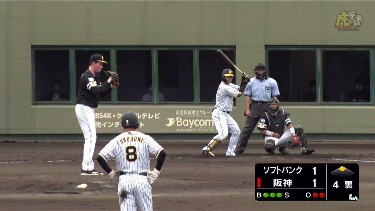 髙山、勝ち越しとなるタイムリーツーベースヒット! #hanshin #虎テレ #阪神タイガース