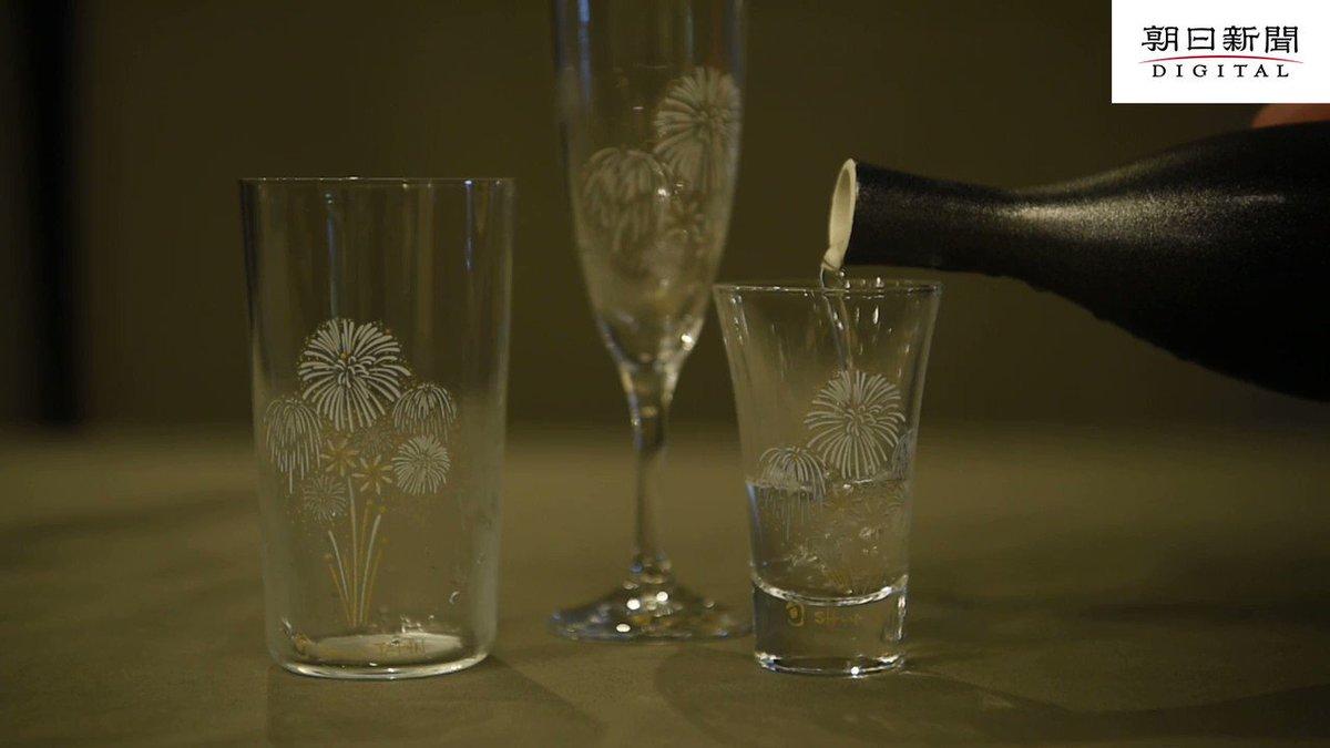 冷酒を注ぐと「打ち上げ花火」 陶磁器メーカーが開発冷たい飲み物を注ぐと、浮かび上がる7色の打ち上げ #花火 。#岐阜県多治見市 の #陶磁器 メーカーが作成した、 #さかずき や #グラス 。多くの花火大会が中止となる中、小さな夏の夜空を感じられます。