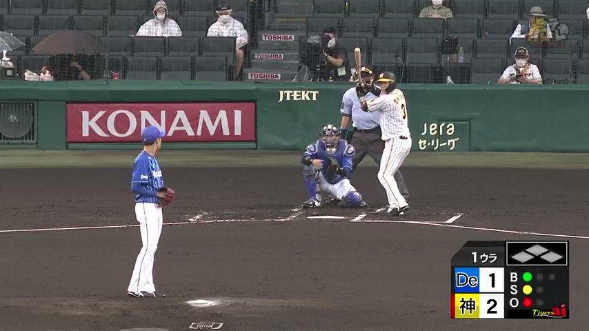 これぞ4番!大山、力強い打球でホームラン!!!#hanshin #虎テレ #阪神タイガース
