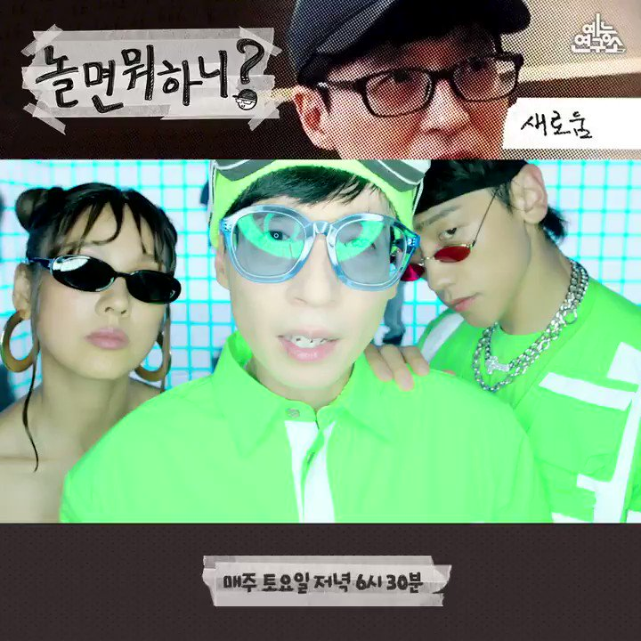 """Upcoming new co-ed group #SSAK3 of #LeeHyori #YooJaeSuk and #Rain drops """"At The Beach Once Again"""" (literal title) MV teaser.  The group will make their debut on July 18 & have debut stage on July 25's #MusicCore #KoreanUpdates RZ https://t.co/oVvIVEQ9WF"""