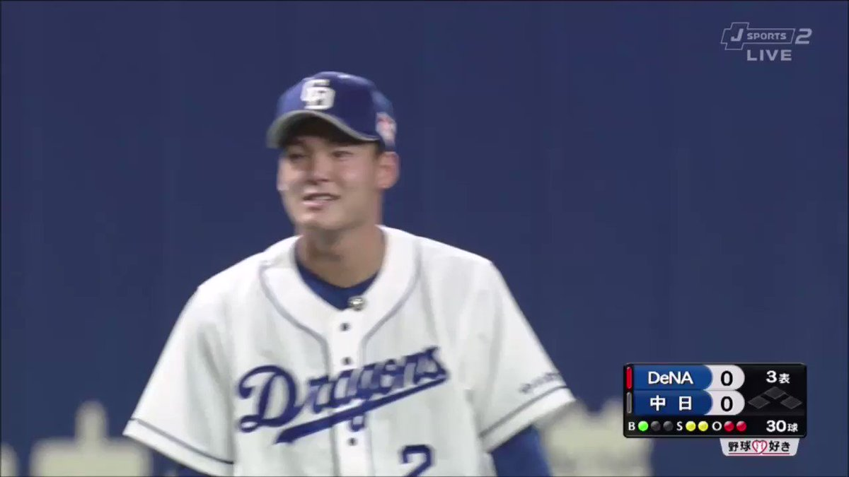 ⚾️中日×DeNA9番ピッチャー濵口 チーム初ヒット👍(2020.7.15) #baystars
