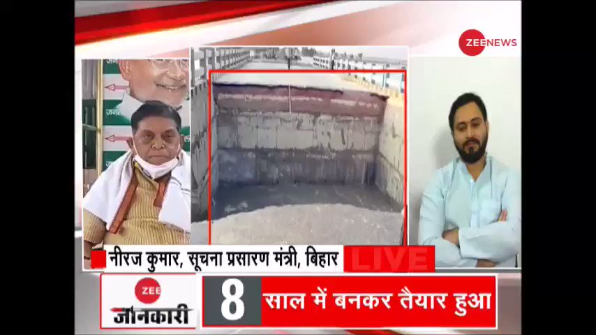 #TaalThokKe Special Edition : बिहार में 'टूटे पुल' पर 'पॉलिटिक्स फुल'   @yadavtejashwi   #BiharBridgePolitics   @SachinArorra के साथ