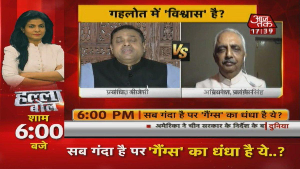 आज से कांग्रेस का नया नाम है माइनो इंडिया कंपनी (MIC): @sambitswaraj #Dangal
