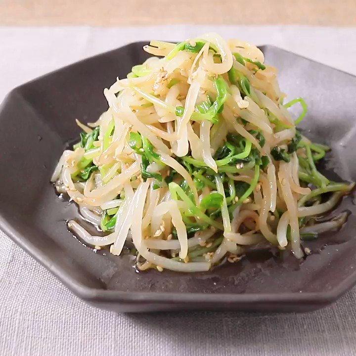 時短&節約レシピ⏱️💰『もやしと豆苗のナムル』常備菜としても保存いただけるので、さっと出したい時にすぐに出せて冷たくても美味しくお召し上がりいただけます。▼レシピページはこちら#クラシル #クラシル副菜