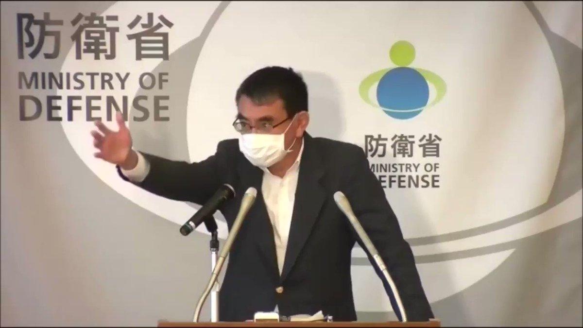 【了解が必要?】東京新聞「自民党提言の相手領域での弾道ミサイル阻止(敵基地攻撃能力)を検討する場合、中国や韓国の理解を得られる状況ではないのでは」河野太郎防衛大臣「中国がミサイルを増強している時になんでその了解がいるのか。なんで韓国の了解が必要なのかわが国の領土を防衛するのに」