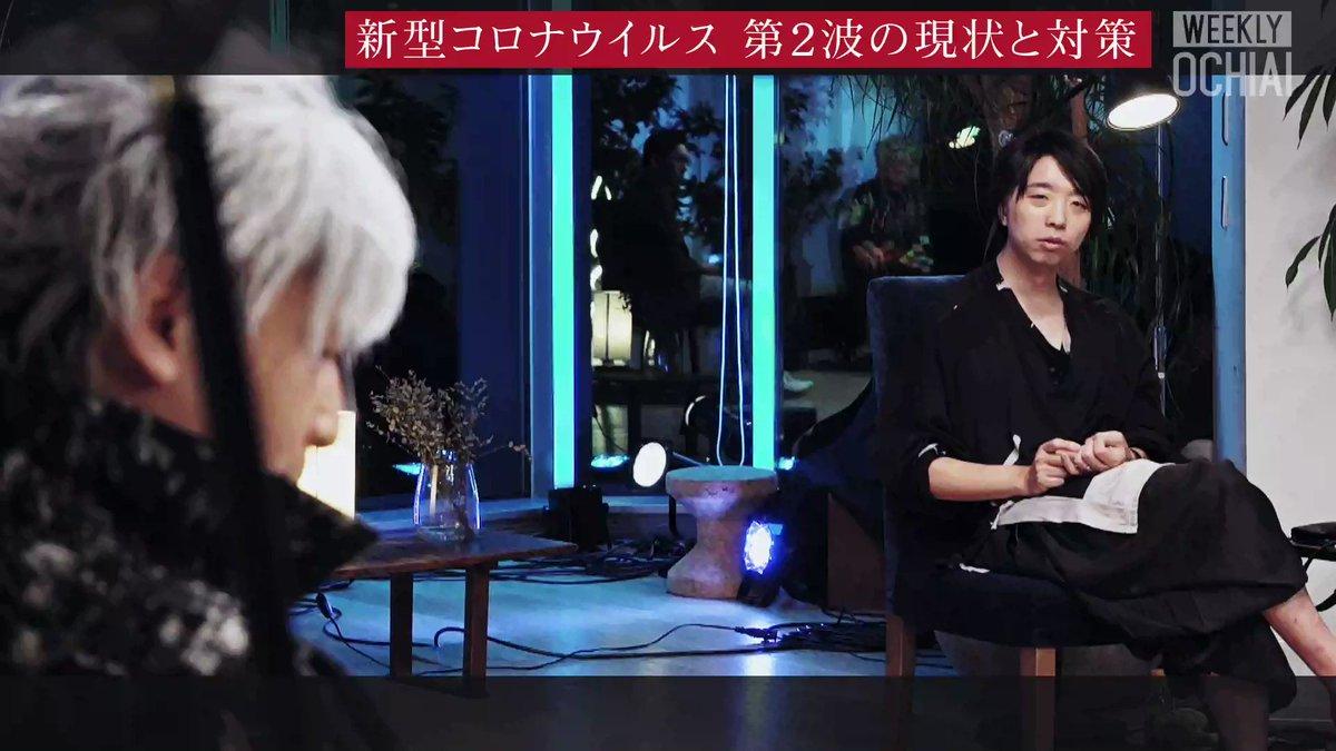 🎥ビデオ🎥「ウイルスの変異が起こっていくと、ワクチンができたとしても、できている頃にはズレていて、そして、それが副作用を強めるとなると、収束のシナリオは一気になくなることになる」(宮田裕章)WEEKLY OCHIAI「コロナ第2波と日本の命運」番組視聴▶️