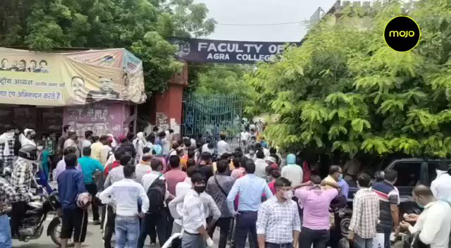 #Agra: The first B.Ed entrance examination conducted in agra during #COVID19. No social distancing protocols were put to use. Parents, candidates and acquaintances gathered outside the colleges. With 19600 candidates, 42 centres were conducting exams in Agra.